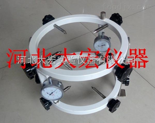 弹性模量测定仪
