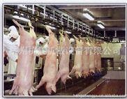肉猪屠宰设备