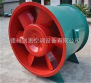 供应创惠HTF系列消防高温排烟风机厂家