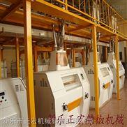 优质鲜辣椒就找河南辣椒磨粉机 正宏辣椒机械厂15831161593