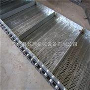 批发不锈钢输送链板 冲孔链板 清洗输送带