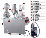 DTJ-C不锈钢自动胶囊粉末充填机