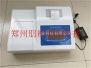 厂家直供PJ-NC8果蔬茶叶农残快速检测仪