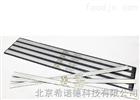 XND-554进口去皮机刀片