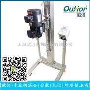 MA90-电动升降高剪切分散乳化机