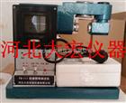 FG-III光電式液塑限測定儀