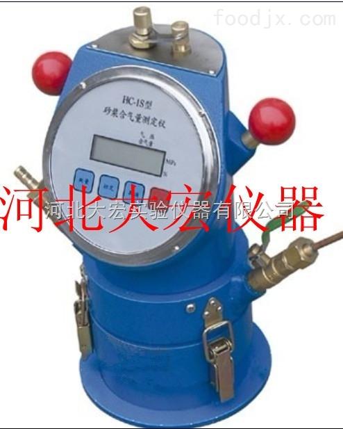 HC-1S型数字式砂浆含气量测定仪