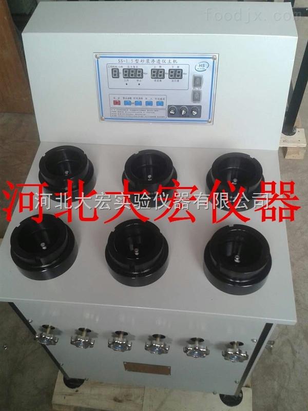 SJS-1.5S数显砂浆抗渗仪