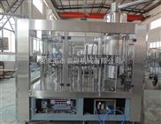 CGF系列-矿泉水生产线厂家