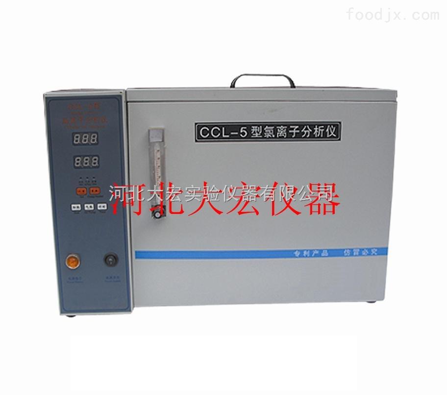 水泥氯离子测定仪