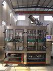 DGCF瓶装含气饮料灌装生产线