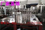 自動小產量瓶裝水生產線