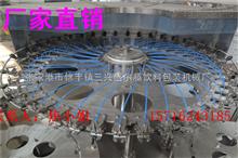 CGF全自动小型三合一纯净水灌装机