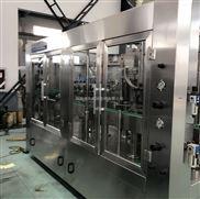 玻璃瓶压盖酒水灌装生产线