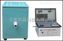 智能造型材料發氣性測定儀 GET-III