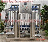大桶矿泉水灌装机