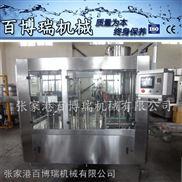 果汁 饮料灌装生产线 灌装机 小型全自动桶装水生产线BBR-1525N413