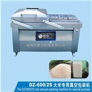 DZ-600/2S型-卓力大米砖真空包装机