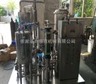 QHS-10水、糖、油、二氧化碳高倍混合机组
