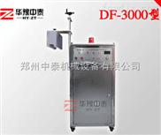 晶体管水冷式电磁感应封口机