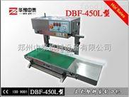 DBF-450立式自動薄膜封口機