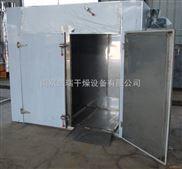 CT-C-ZQ型蒸汽加热烘箱