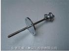 WZPK-330/KG法兰铠装热电阻