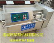 QDJ-350-肉丁机|全自动切丁机|切丁机厂家