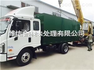 江西九江生猪屠宰污水处理设备专业研发设计团队