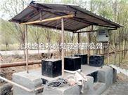 河南洛陽生豬屠宰污水處理設備優質售后訂制服務