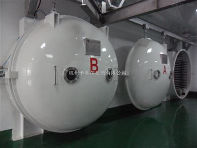 LG系列果蔬冷冻干燥机设备