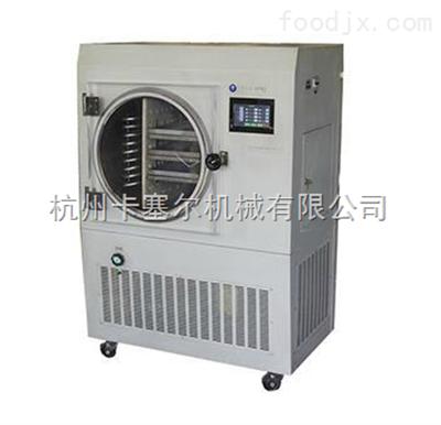 不锈钢小型原位冻干机