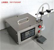 供应全自动小型液体灌装机 小型灌装机设备