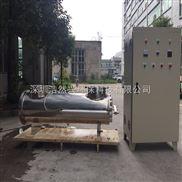 304不锈钢紫外线水杀菌消毒器HRX-UV-600T8000W