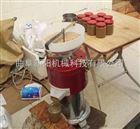 厂家供应生产流动型芝麻酱机