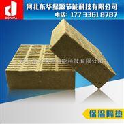 牡丹江市岩棉板厂家 外墙保温隔热专用岩棉板 高密度棉板 耐高温保温材料