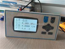 积算仪XSR22FC-IKRIB1B2V0流量控制器