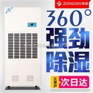 杭州工业除湿机冷冻除湿机的瞬间快速除湿功能