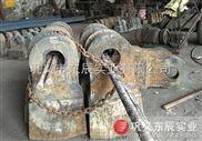 打煤用环锤式破碎机锤头 东辰30年品质保证