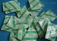 GD-KL 食品干燥剂全自动包装机