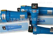 壓縮空氣高效過濾器