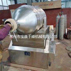 EYH-1000原料药二维运动混合机,药粉粉体混料机二维运动混合机