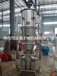 不锈钢流化床造粒包衣干燥机