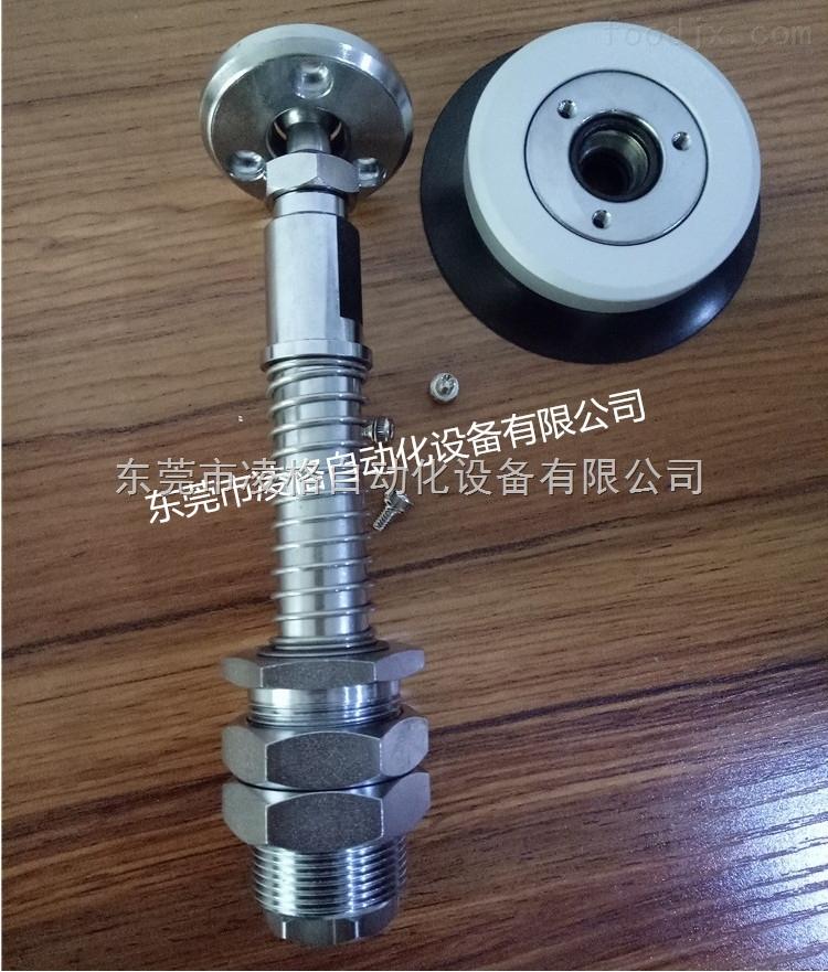 v吸盘PUG-80慢速PUTSB吸盘连接杆自定义角吸嘴耙矿绞车图片