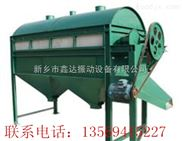 谷物清选机(大豆/玉米专用)芝麻风选机