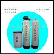 供应直销-郑州空调软化水设备