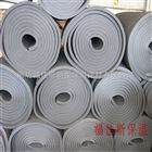 橡塑板厂家 橡塑板施工方案