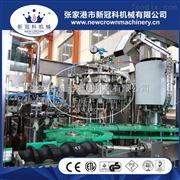 CGF12-12-6玻璃瓶啤酒灌装生产线