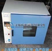 电热鼓风干燥箱,干燥箱,电热干燥箱,鼓风干燥箱,烘干箱干燥箱