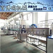 BBRN4302-矿泉水自动灌装机 灌装线BBRN4302
